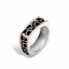 Серебряное кольцо Лика с золотыми накладками, черной эмалью и родием
