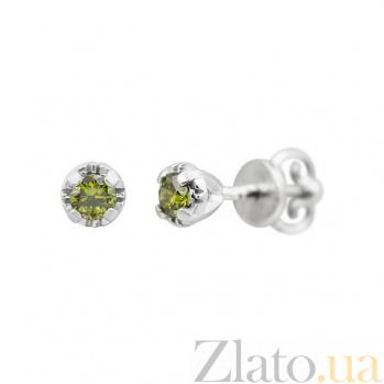 Серебряные серьги-пуссеты Фея с оливковым цирконием 000081816