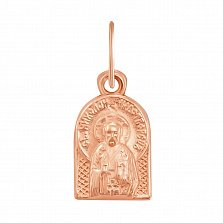 Золотая ладанка Святой Николай Чудотворец в красном цвете