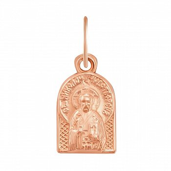 Золотая ладанка Святой Николай Чудотворец в красном цвете 000127160