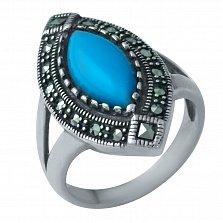 Серебряное кольцо Гемма с бирюзой и марказитом