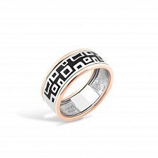 Серебряное кольцо Кателина с золотыми накладками, черной эмалью и родием