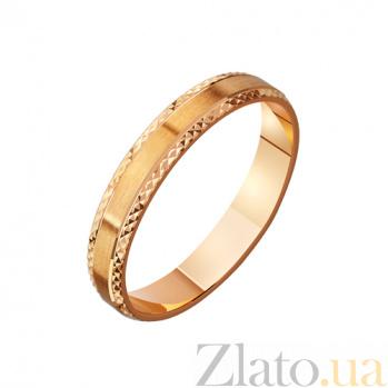 Золотое обручальное кольцо Млечный путь TRF--4111222