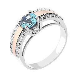 Серебряное родированное кольцо с золотой накладкой, голубым топазом и белыми фианитами 000100828