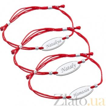 Шелковый браслет со вставкой Натали Натали