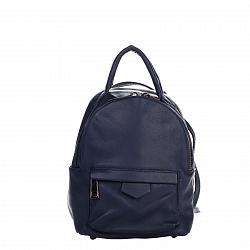 Кожаный рюкзак Genuine Leather 8002 темно-синего цвета с накладным карманом на молнии