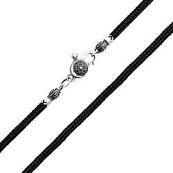 Тканевый шнурок Калисто с серебряной черненой узорной застежкой, 4мм