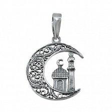 Серебряный узорный кулон Луна с мечетью