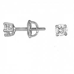Серьги-пуссеты из белого золота Мия с бриллиантами