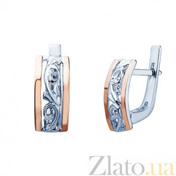 Серебряные серьги с золотыми вставками Орнелла AQA--338Сл
