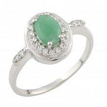 Серебряное кольцо Альта с изумрудом и фианитами