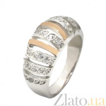 Серебряное кольцо с цирконием и золотой вставкой Наслаждение BGS--717к