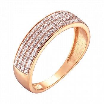 Золотое кольцо в красном цвете с белыми фианитами 000023462
