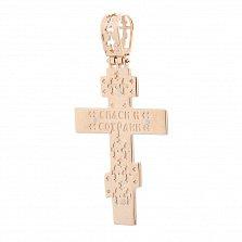 Золотой крестик Подвиг Христа с черной эмалью и фианитами