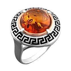 Серебряное кольцо с золотой накладкой, янтарем, черной эмалью и чернением 000066916
