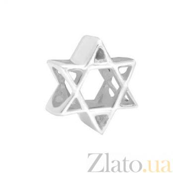 Серебряная бусина Звезда Давида AQA--1B5530011/5