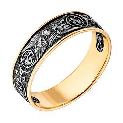 Серебряное венчальное кольцо с чернением и позолотой внутри шинки 000095094
