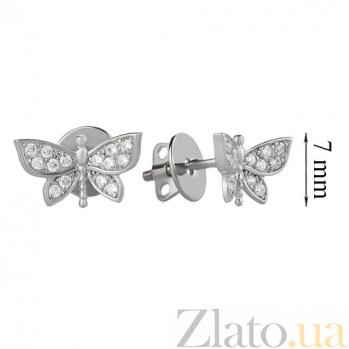 Серебряные серьги-пуссеты с белыми фианитами Бабочка 3023.1