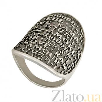 Серебряное кольцо с чернением Amore VLT--ВР139