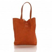 Кожаная сумка на каждый день Genuine Leather 8041 коричневого цвета на завязках