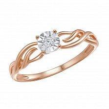 Золотое кольцо Франческа в красном цвете с бриллиантом и насечкой вокруг него