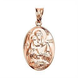 Ладанка в красном золоте Матерь Божия 000052714