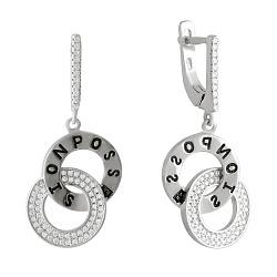 Серебряные серьги-подвески Possesion с фианитами и черной эмалью 000118507