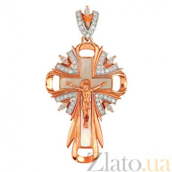 Крест Благословение в красном золоте с фианитами VLT--КП3390