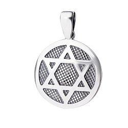 Серебряная подвеска Звезда Давида 000061361