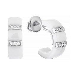 Керамические серьги с серебром и фианитами Vogue 000031080