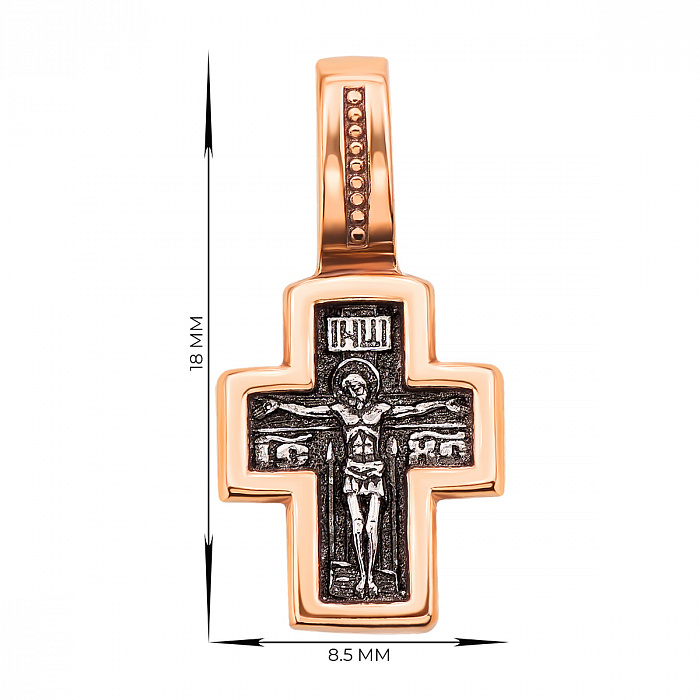 Православный серебряный крестик с позолотой и чернением 000121613 000121613