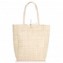 Кожаная сумка на каждый день Genuine Leather 8040 молочного цвета на завязках