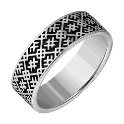 Обручальное кольцо в белом золоте 000056706