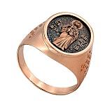 Золотое кольцо Святой Антоний