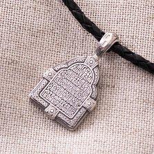 Серебряная ладанка Богоматерь с младенцем с узорами и молитвой