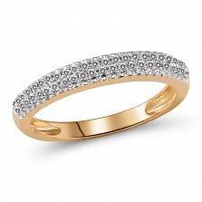 Кольцо из золота с бриллиантами Сияние