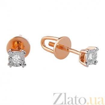 Золотые серьги-пуссеты с бриллиантами Октавия SVA--2102065201/Бриллиант