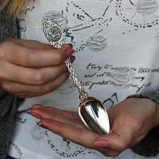 Серебряная чайная ложка Овен