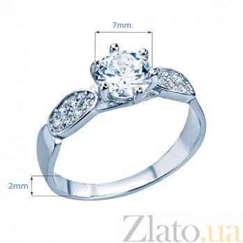 Серебряное кольцо с фианитами Глория 000026990