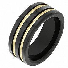 Черное керамическое  кольцо Бизнес со вставками желтого золота
