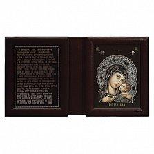 Корсунская икона Божией Матери, двойная с молитвой