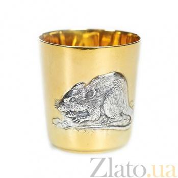 Серебряный стакан Крыса 552
