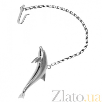Серебряный ионизатор для воды Дельфин 2.12.0011