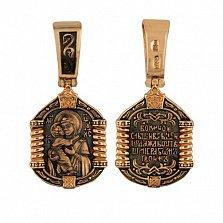 Ладанка из красного золота Богоматерь Владимирская
