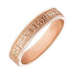 Обручальное кольцо Господи Спаси и Сохрани из красного золота 000126049