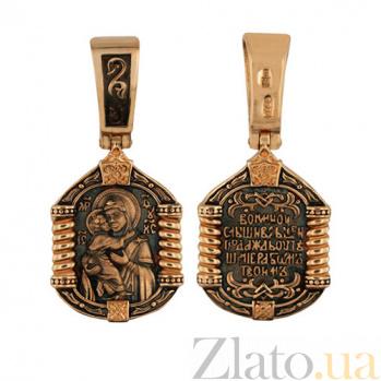 Ладанка из красного золота Богоматерь Владимирская VLT--ЛС1-3014-3
