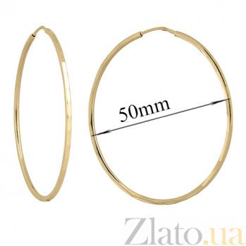 Серьги Классика в желтом золоте SVA--2002453103/Без вставки