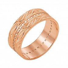 Золотое обручальное кольцо Александра в красном цвете с алмазной гранью и дорожкой фианитов