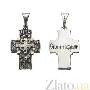 Серебряный крест Небесный защитник с золотыми вставками BGS--503 п