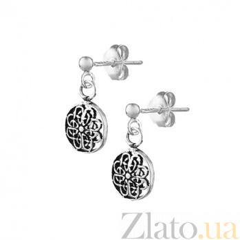 Серебряные сережки Монголия SLX--С5/063